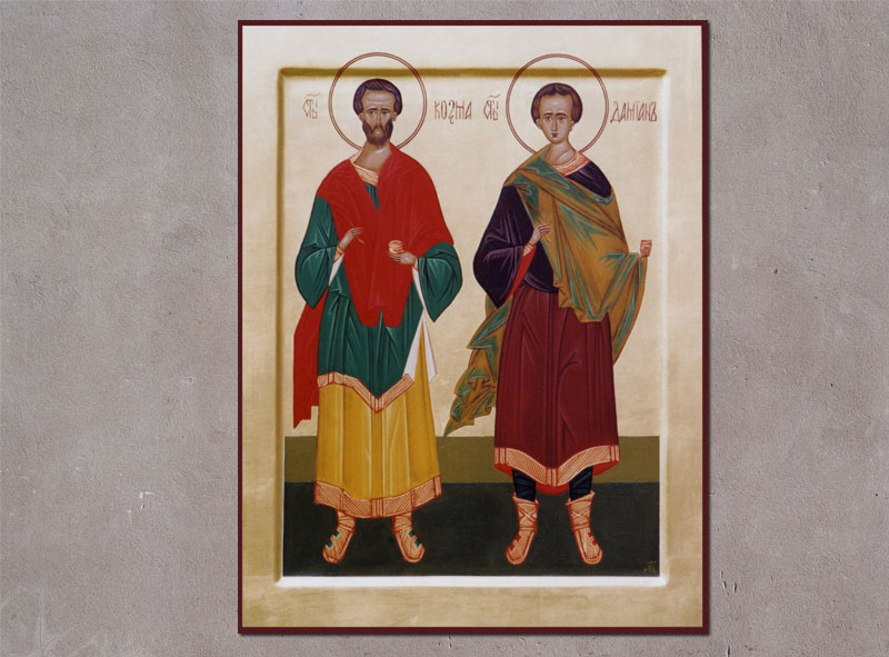 Saint Cosmas and Damian
