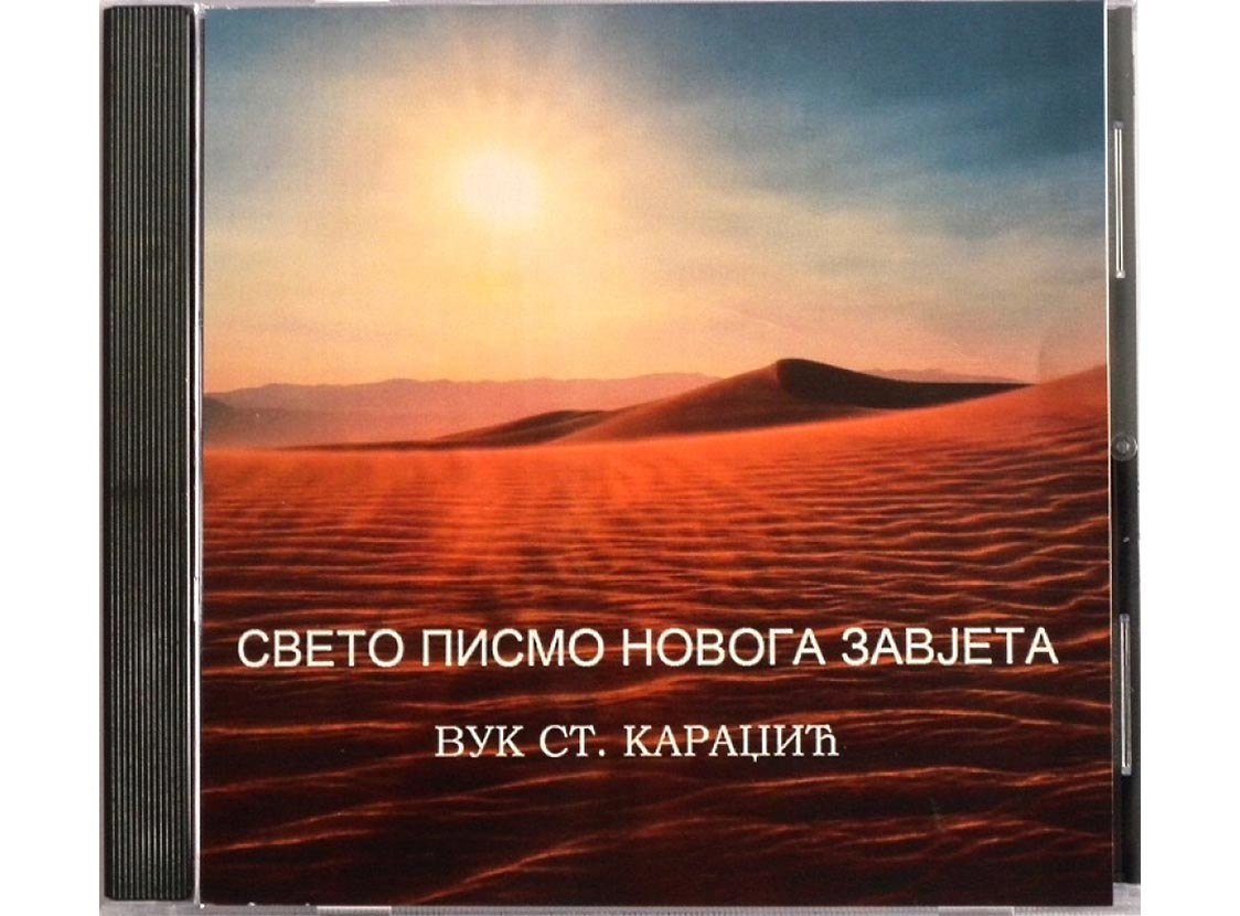 Sveto pismo, Novi zavet, audio cd